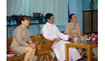 ต้อนรับผู้บริหารโรงเรียนเอกชนจังหวัดกาญจนบุรีโรงเรียนดรุณากาญจนบุรี