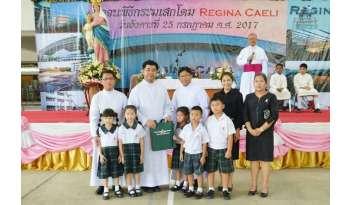 ดรุณากาญจนบุรี-ร่วมยินดีกับโรงเรียนอนุชนศึกษา