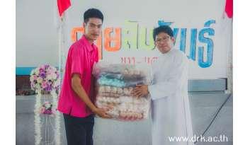 พี่รับน้องประจำปีการศึกษา-2560-โรงเรียนดรุณากาญจนบุรี