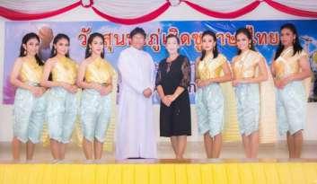 วันสุนทรภู่เชิดชูภาษาไทยโรงเรียนดรุณากาญจนบุรี