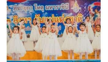 วันแม่ดรุณากาญจนบุรีแผนกอนุบาล-ดรุณากาญจนบุรี