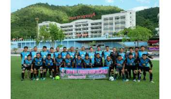 """บริการชุมชน-""""สนามฟุตบอลดรุณากาญจนบุรี"""""""