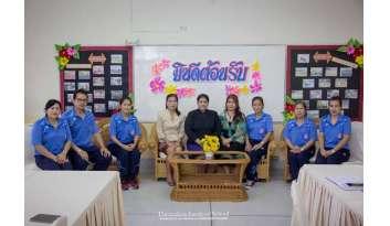 สำนักงานศึกษาธิการจังหวัดกาญจนบุรี-ติดตาม-ตรวจเยี่ยมดรุณากาญจนบุรี