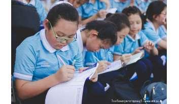 นักเรียนระดับชั้นประถมศึกษาปีที่-5-–-6-สามัญ-สองภาษา-ทัศนศึกษา