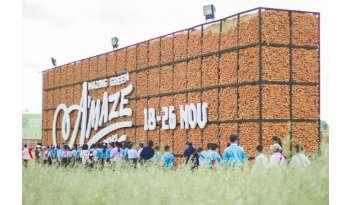amazing-greena'maze-2017-กลุ่มยุวฑูตท่องเทียวเชิงเกษตร