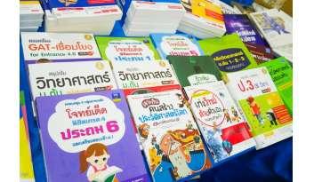 ห้องสมุดดรุณากาญจนบุรีจัดหาหนังสือเพิ่มพัฒนาคุณลักษณะรักการอ่าน