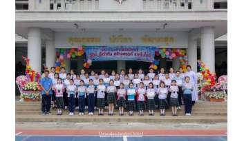 ชาวดรุณากาญจนบุรีร่วมแสดงความยินดีรางวัลจากงานศิลปหัตถกรรมฯ-ครั้ง-๖๗