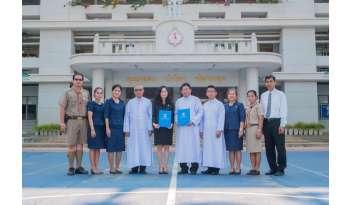 ความร่วมมือทางวิชาการดรุณาราชบุรีวิเทศศึกษากับดรุณากาญจนบุรี