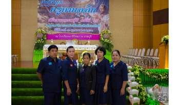 รางวัลครูดีเด่นสังฆมณฑลราชบุรี-รางวัลแห่งความภาคภูมิใจ