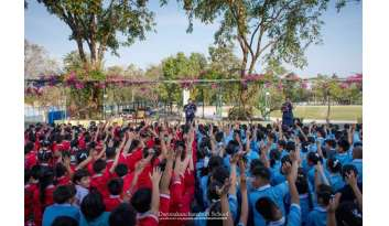ค่ายภาษาอังกฤษ-drk-english-day-camp-2018