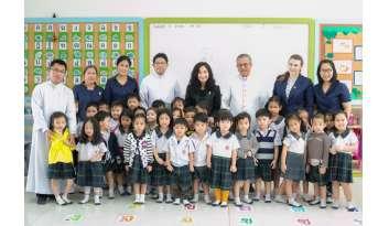 การพัฒนาวิชาการภายใต้-mou-ดรุณากาญจนบุรีกับดรุณาราชบุรีวิเทศศึกษา
