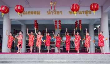 """ดรุณากาญจนบุรีสนับสนุนส่งเสริมการแสดง-""""นาฎศิลป์"""""""