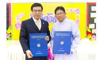 mou-ดรุณากาญจนบุรีกับสถาบันพัฒนาคุณภาพวิชาการ-พว