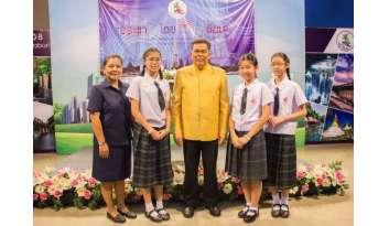 ดรุณากาญจนบุรีร่วมกิจกรรมเวทีเสวนา-ประชาธิปไตยไทยนิยม