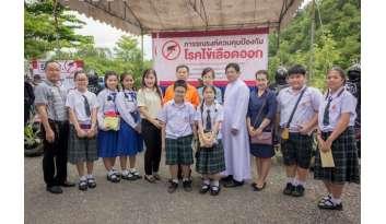 ดรุณากาญจนบุรี-ร่วมรณงค์ป้องกันควบคุมโรคไข้เลือดออก