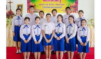 แต่งตั้งสภานักเรียนประจำปีการศึกษา-๒๕๖๑ดรุณากาญจนบุรี