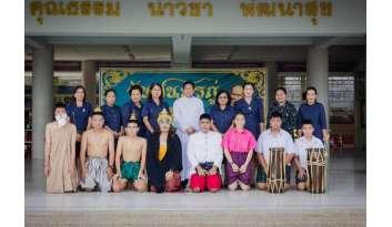 กิจกรรมวันสุนทรภู่เชิดชูกวีเอกของโลก-โรงเรียนดรุณากาญจนบุรี