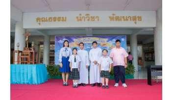 โรงเรียนดรุณากาญจนบุรีจัดกิจกรรมวันสันติภาพโลก
