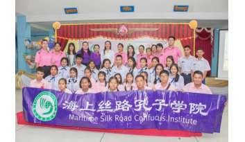 """โรงเรียนดรุณากาญจนบุรีจัดกิจกรรม-""""วันไหว้พระจันทร์"""""""