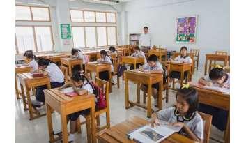 ดรุณากาญจนบุรีเจ้าภาพสถานที่การแข่งขันวิชาการ