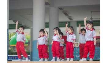 กิจกรรมวันเด็กแห่งชาติ-โรงเรียนดรุณากาญจนบุรี