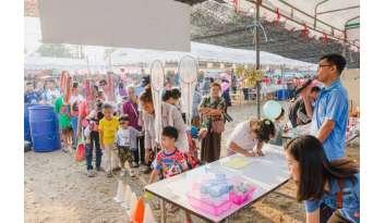 สนับสนุนชุมชนช่วงวันเด็กแห่งชาติ-โรงเรียนดรุณากาญจนบุรี