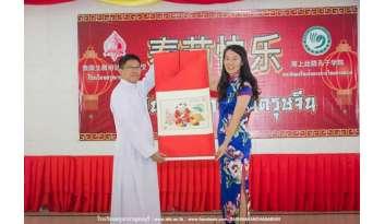กิจกรรมเรียนรู้วัฒนธรรมจีนสุขสุนต์เทศกาลวันตรุษจีน
