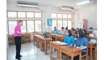 เสริมศักยภาพการสื่อสารภาษาอังกฤษของครู
