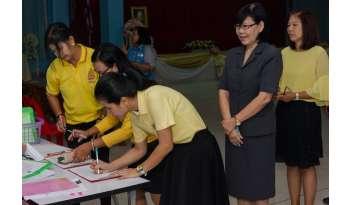 ต้อนรับชาวการศึกษาเอกชนจังหวัดกาญจนบุรี