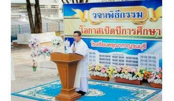 ขอพรพระเปิดปีการศึกษา-แผนกอนุบาล-โรงเรียนดรุณากาญจนบุรี