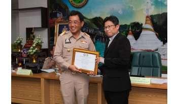 เกียรติบัตรจากจังหวัดกาญจนบุรี-ผลทดสอบระดับชาติ