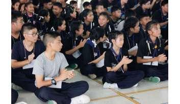 กิจกรรมสานสัมพันธ์ฉันท์พี่น้องขาว-แดง-ดรุณากาญจนบุรี