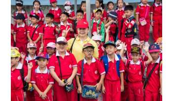 ทัศนศึกษาสวนสัตว์เปิดซาฟารีปาร์ค-นักเรียนชั้นประถมศึกษาปีที่-1