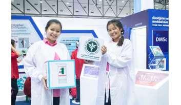 กิจกรรมมหกรรมวิทยาศาสตร์และเทคโนโลยีแห่งชาติประจำปี-2562