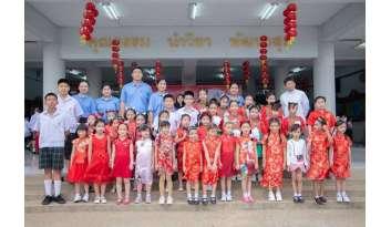 กิจกรรมวันไหว้พระจันทร์-กลุ่มสาระการเรียนรู้ภาษาจีน
