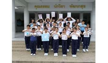 กิจกรรมวันสันติภาพโลกworld-peace-day