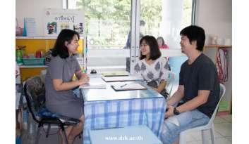 กิจกรรมผู้ปกครองพบครูประจำชั้น-โรงเรียนดรุณากาญจนบุรี