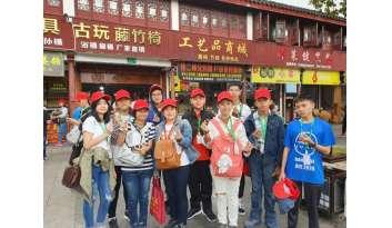 เก็บตกค่ายภาษาและวัฒนธรรม-แพทย์แผนจีนมหาวิทยาลัยแพทย์แผนจีนเซี่ยงไฮ้