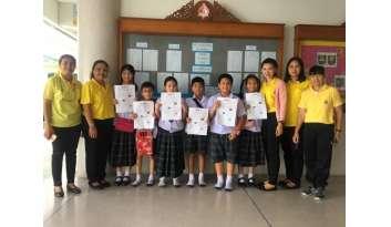 โรงเรียนดรุณากาญจนบุรีเป็นสนามสอบทีเด็ดtedet