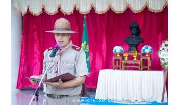 กิจกรรมลูกเสือ-เนตรนารีโรงเรียนดรุณากาญจนบุรีเนื่องในวันวชิราวุธ