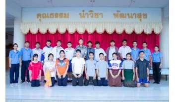 โรงเรียนดรุณากาญจนบุรีจัดกิจกรรมวันเอดส์โลก