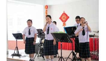 กิจกรรมวันเด็กแห่งชาติระดับการศึกษาขั้นพื้นฐาน