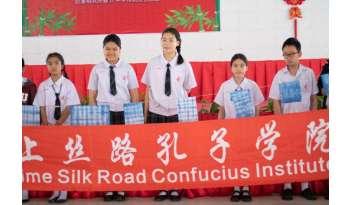 กิจกรรมภาษาและวัฒนธรรมจีน-โรงเรียนดรุณากาญจนบุรี