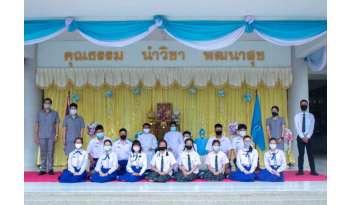 กิจกรรมวันแม่แห่งชาติ-ปีการศึกษา-2563-โรงเรียนดรุณากาญจนบุรี