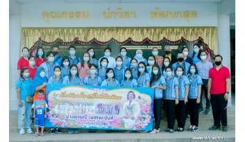การศึกษาดูงาน-ณ-โรงเรียนดรุณากาญจนบุรี