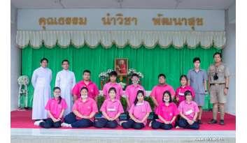 วันรักต้นไม้ประจำปีของชาติโรงเรียนดรุณากาญจนบุรี