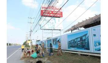 ดรุณากาญจนบุรีร่วมใจบำเพ็ญประโยชน์เนื่องในวันคล้ายวันพระบรมราชสมภพ