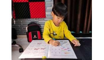 learn-from-home-ระดับชั้นอนุบาล-1ดรุณากาญจนบุรี