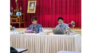 การประชุมโรงเรียนเอกชนจังหวัดกาญจนบุรีโรงเรียนดรุณากาญจนบุรี